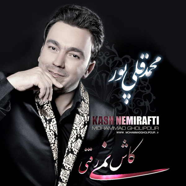Mohammad Gholipour – Saboori