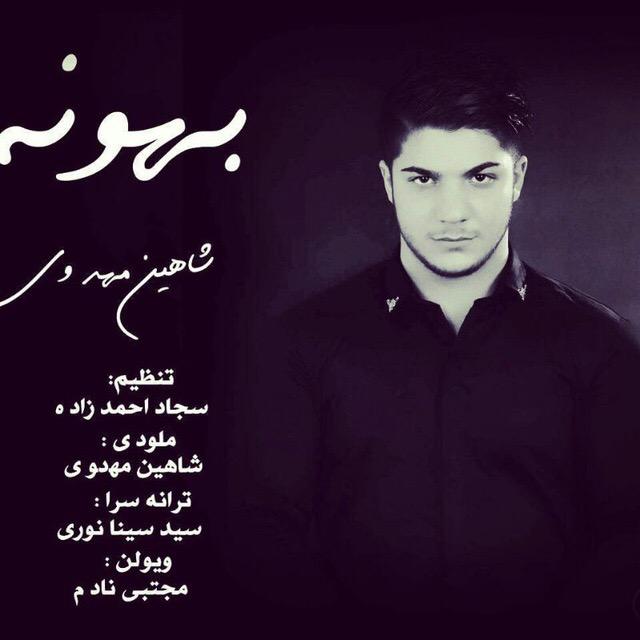 Shahin Mahdavi – Bahoneh