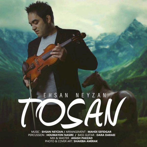 دانلود آهنگ جدید احسان نی زن بنام توسان