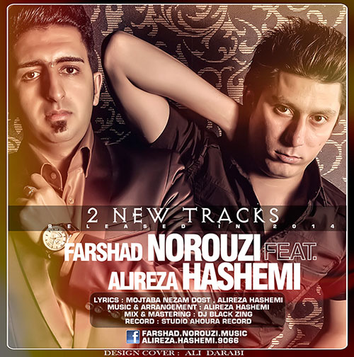 Alireza Hashemi Ft. Farshad Norouzi – 2 New Music