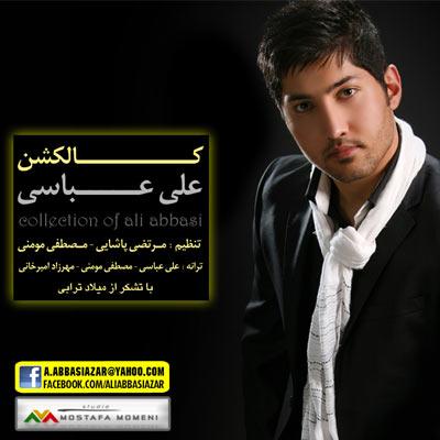 Ali Abbasi – Collection