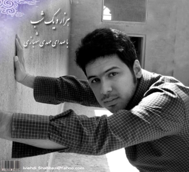 دانلود آلبوم جدید مهدی شهبازی به نام هزارو یک شب