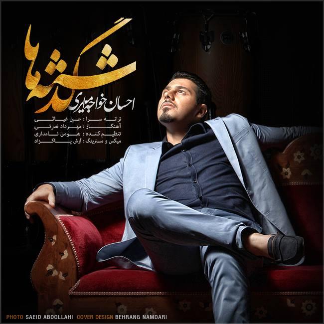 Ehsan Khaje Amiri – News