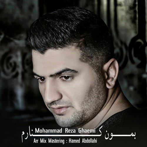 دانلود آهنگ جدید محمد رضا قائمی به نام بمون کنارم
