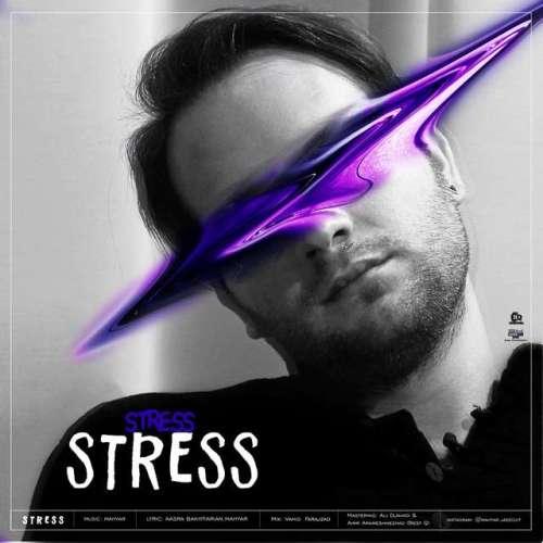 دانلود آهنگ جدید مهیار به نام استرس