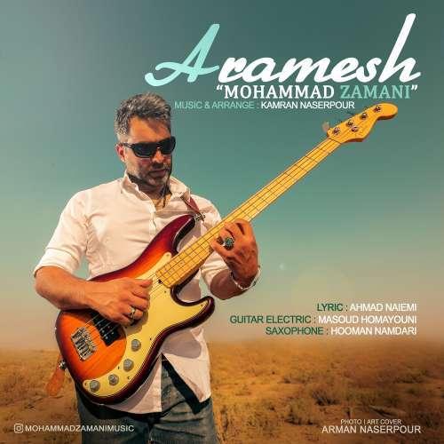 دانلود آهنگ جدید محمد زمانی به نام آرامش