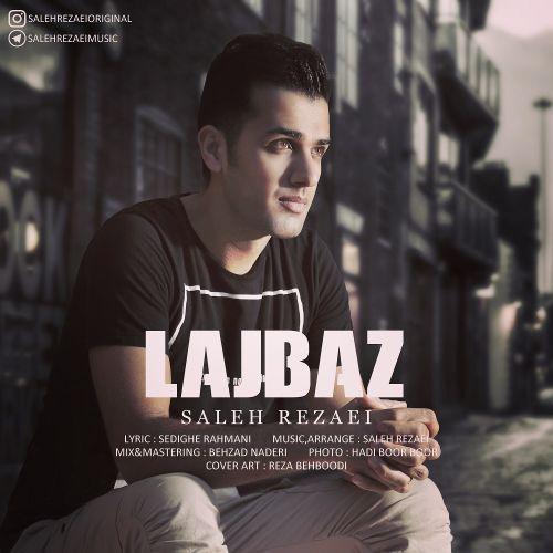 دانلود آهنگ جدید صالح رضایی به نام لجباز