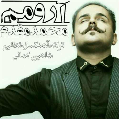 دانلود آهنگ جدید محمد مقدم به نام آرومم